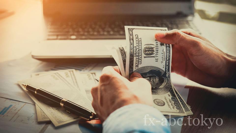 FXでいくら儲けたら税金が納めないといけないのか?