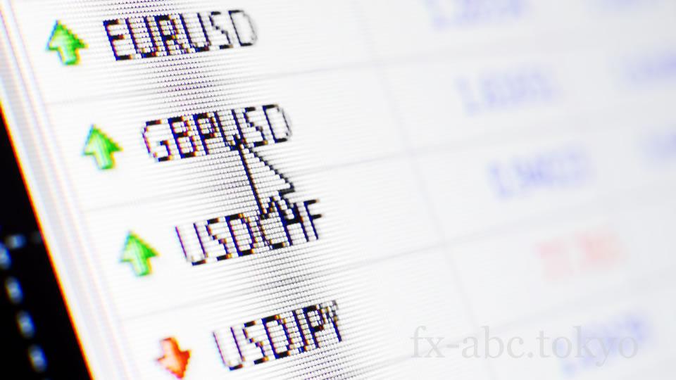 FXで初心者にお勧めの通貨ペアは?ドル円・ユーロ円・ポンド円?